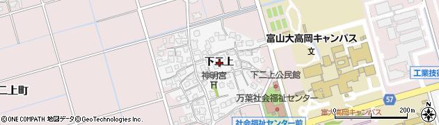 富山県高岡市下二上周辺の地図