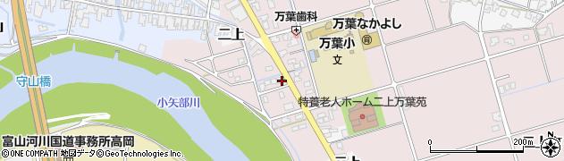 富山県高岡市二上町周辺の地図