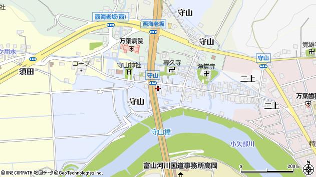 〒933-0984 富山県高岡市守山の地図