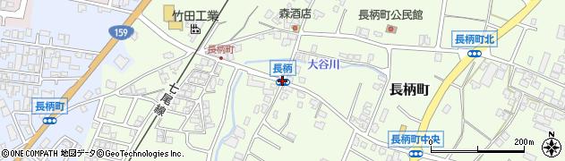 長柄周辺の地図