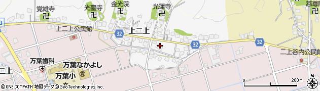 富山県高岡市上二上周辺の地図
