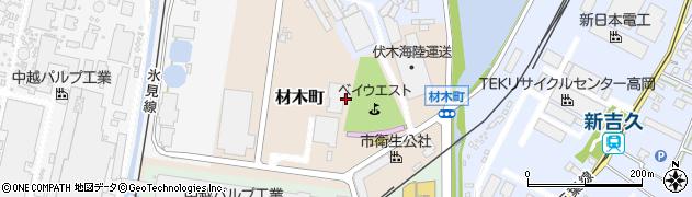 富山県高岡市材木町周辺の地図