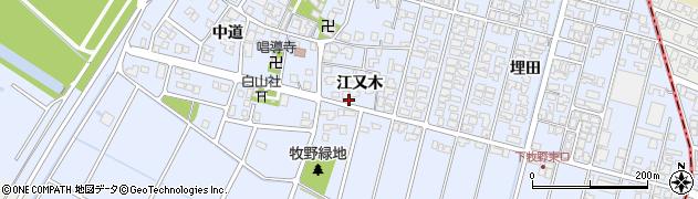 富山県高岡市下牧野(江又木)周辺の地図