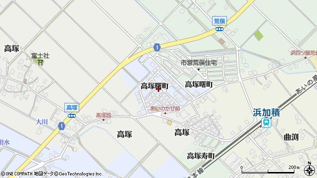 〒936-0012 富山県滑川市高塚曙町の地図