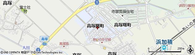 富山県滑川市高塚曙町周辺の地図