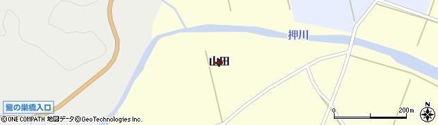 茨城県大子町(久慈郡)山田周辺の地図