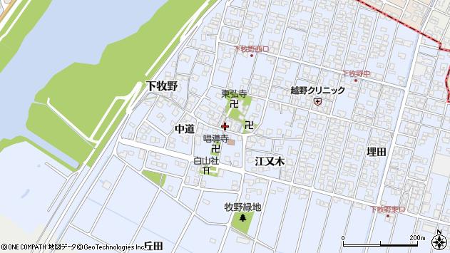 〒934-0091 富山県高岡市下牧野の地図