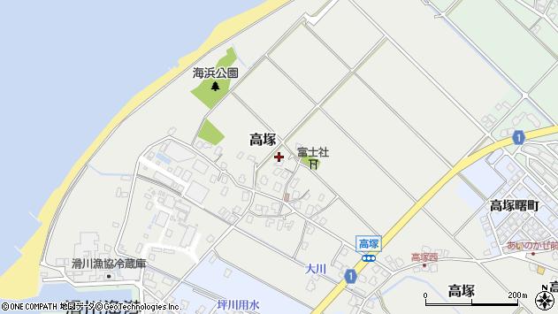 〒936-0011 富山県滑川市高塚の地図