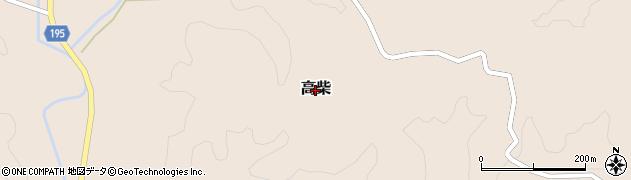 茨城県大子町(久慈郡)高柴周辺の地図