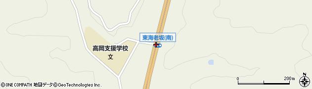 東海老坂南周辺の地図