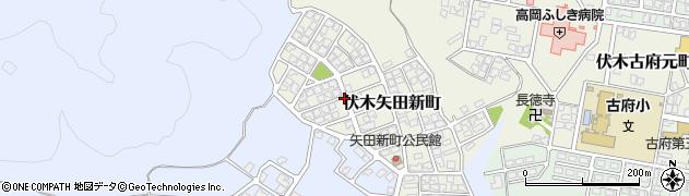 富山県高岡市伏木矢田新町周辺の地図