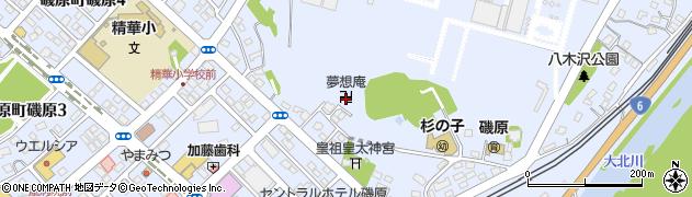 夢想庵周辺の地図