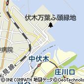 伏木海陸運送株式会社
