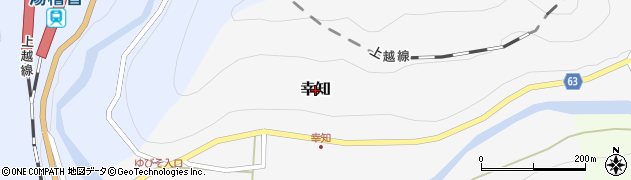 群馬県みなかみ町(利根郡)幸知周辺の地図