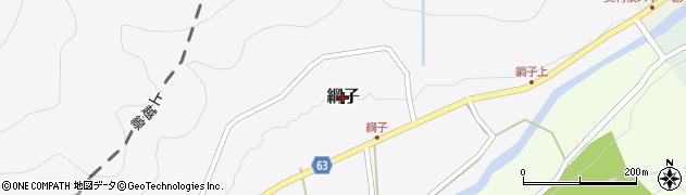 群馬県みなかみ町(利根郡)綱子周辺の地図