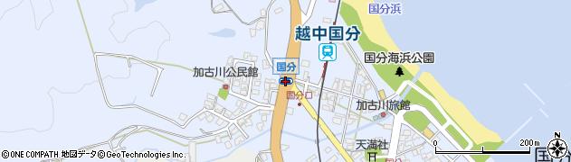 国分周辺の地図