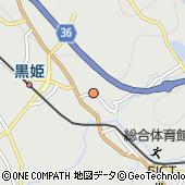 長野県上水内郡信濃町