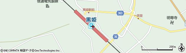 長野県上水内郡信濃町周辺の地図