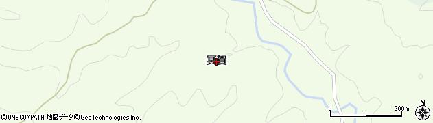 茨城県大子町(久慈郡)冥賀周辺の地図