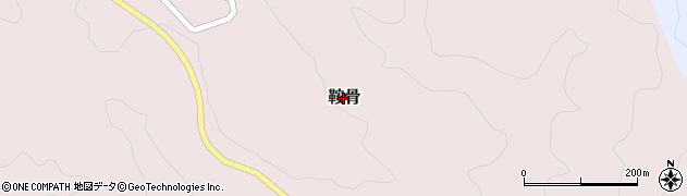 富山県氷見市鞍骨周辺の地図