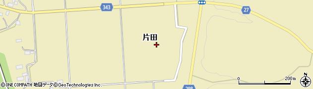 栃木県大田原市片田周辺の地図