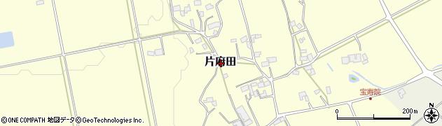 栃木県大田原市片府田周辺の地図