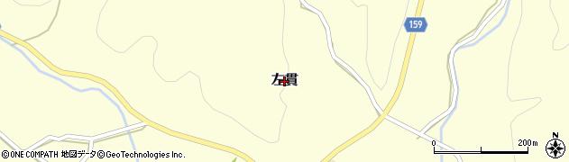 茨城県大子町(久慈郡)左貫周辺の地図