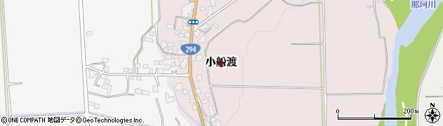 栃木県大田原市小船渡周辺の地図