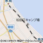 ワンズテクノロジー株式会社 Pc.Sakura