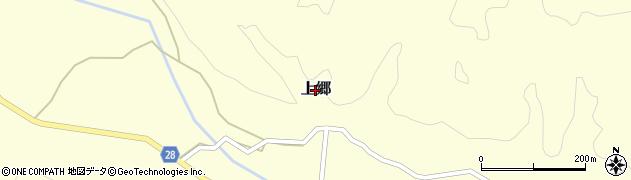 茨城県大子町(久慈郡)上郷周辺の地図