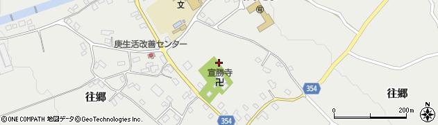 宣勝寺周辺の地図