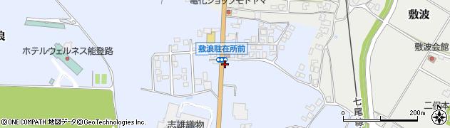敷浪駐在所前周辺の地図