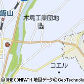 長野県飯山市木島