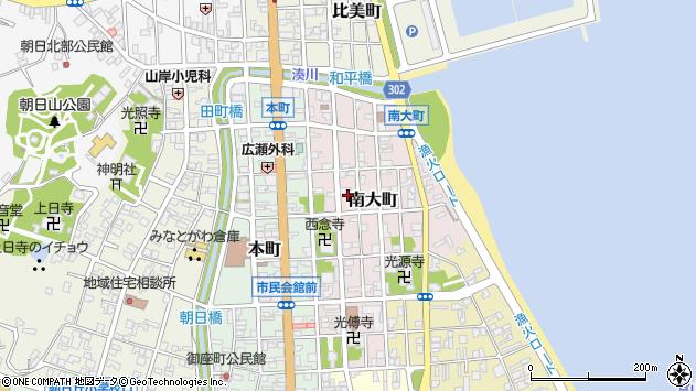 〒935-0013 富山県氷見市南大町の地図