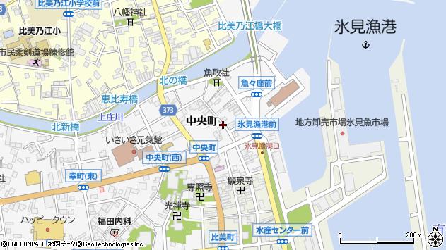 〒935-0011 富山県氷見市中央町の地図