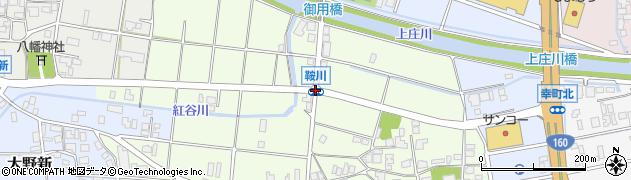 鞍川周辺の地図