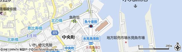 海鮮館前周辺の地図