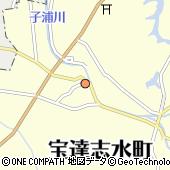 石川県羽咋郡宝達志水町