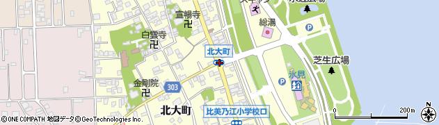 北大町周辺の地図