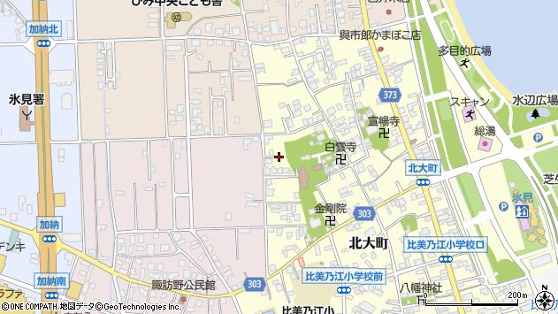 〒935-0004 富山県氷見市北大町の地図