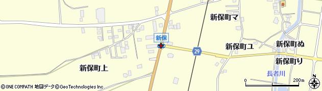 新保周辺の地図