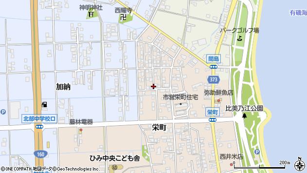 〒935-0005 富山県氷見市栄町の地図