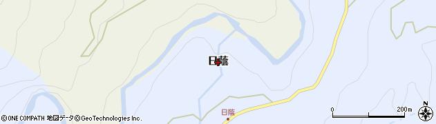 栃木県日光市日蔭周辺の地図