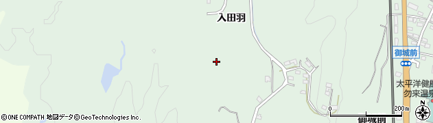 福島県いわき市勿来町関田(入田羽)周辺の地図