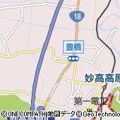 新潟県妙高市田口うぐいす町