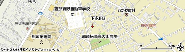 栃木県那須塩原市下永田周辺の地図