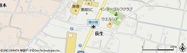 西小路周辺の地図