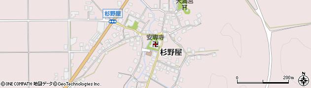 安専寺周辺の地図