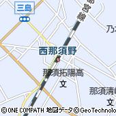 西那須野駅
