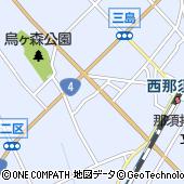 栃木県那須塩原市太夫塚6丁目232-8